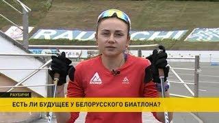 Ирина Кривко прокомментировала уход Дарьи Домрачевой из большого спорта