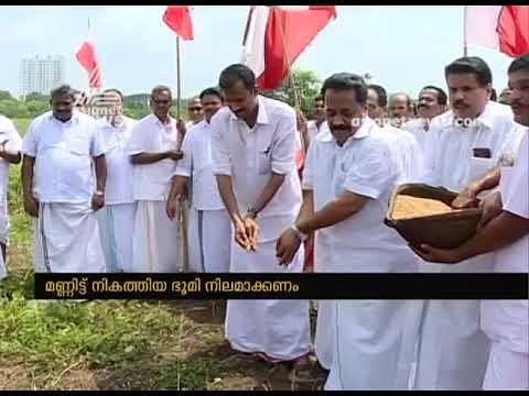 Kerala Congress Jacob's Protest against Kunnathunad Land filling order