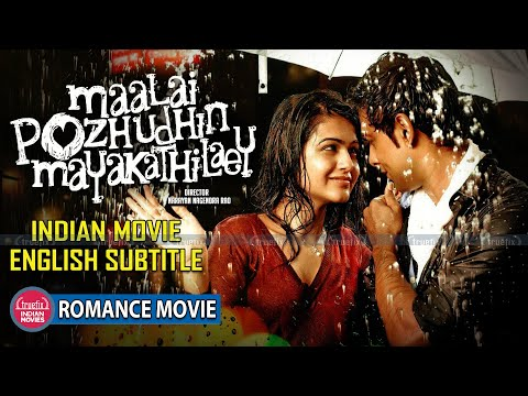 Maalai Pozhudhin Mayakathilaey Full Movie | INDIAN MOVIES | ENGLISH SUBTITLE | Aarim Balaji, Suba