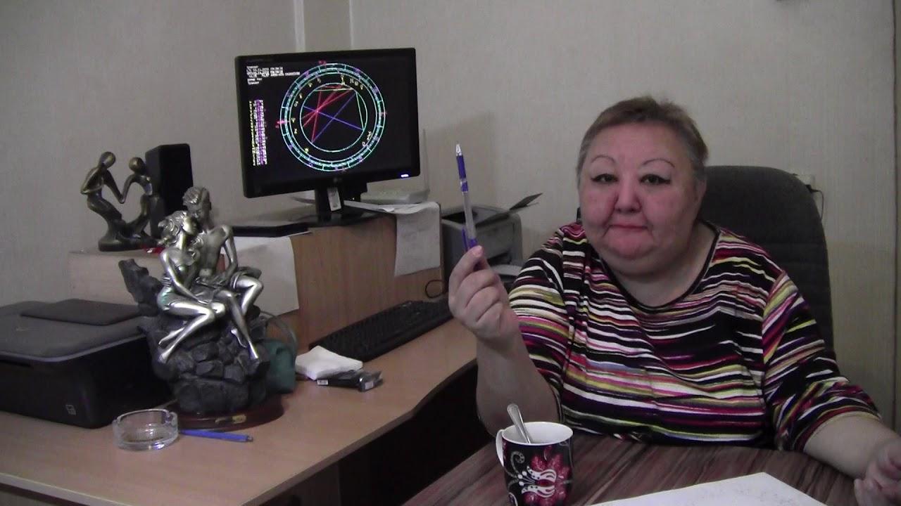 Уран вошел в тельца новые деньги и любовь,астролог Махаббат Кайдарова +77028548868