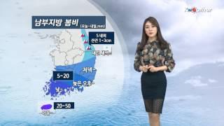 [날씨] 3월20일_라이프스타일 예보(05시)