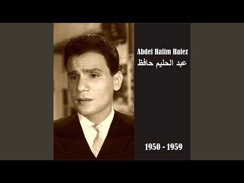 ALBUM HAFEZ MP3 GRATUIT TÉLÉCHARGER ABDELHALIM