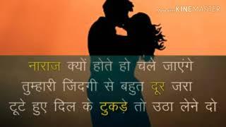 Love shayari for WhatsApp status @ New Entertainment