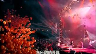 5566 無所謂 Wu Shuo Wei 新加坡演唱會