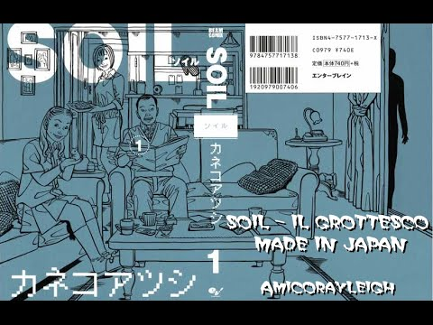SOIL - IL GROTTESCO MADE IN JAPAN || AmicoRayleigh