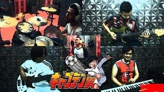 Download Mp3 Opening Tsubasa Versi Indonesia  Ayo Lihat Semua  Cover By Sanca Records