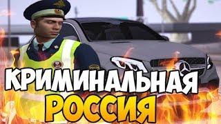 MERCEDES GLE И КВАРТИРА В МОСКОУ СИТИ - CRMP #58