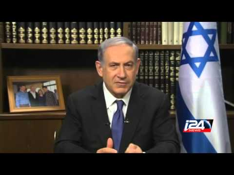 Iran deal will trigger regional nuclear proliferation: Netanyahu