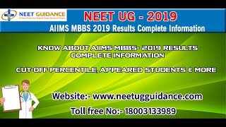 AIIMS MBBS 2019 Results – Complete Information, Cutoff Percentile, Appeared students