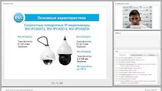 видео RVi-IPC33VS (4) - купить от производителя RVi в CAMSYSTEM г.Екатеринбурге, с доставкой в ХМАО, ЯНАО, КРЫМ, МОСКВА.
