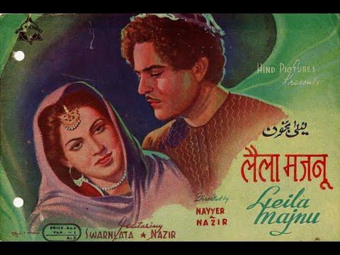 Laila Majnu (1953) Hindi Full Movie | Shammi Kapoor |Nutan | Ulhas | Hindi Classic Movies