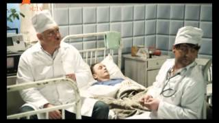 Большая разница - Доктор Хаус в Украине