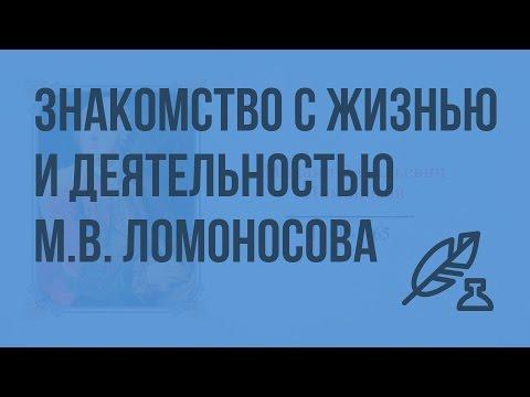 свинг знакомства Ломоносов