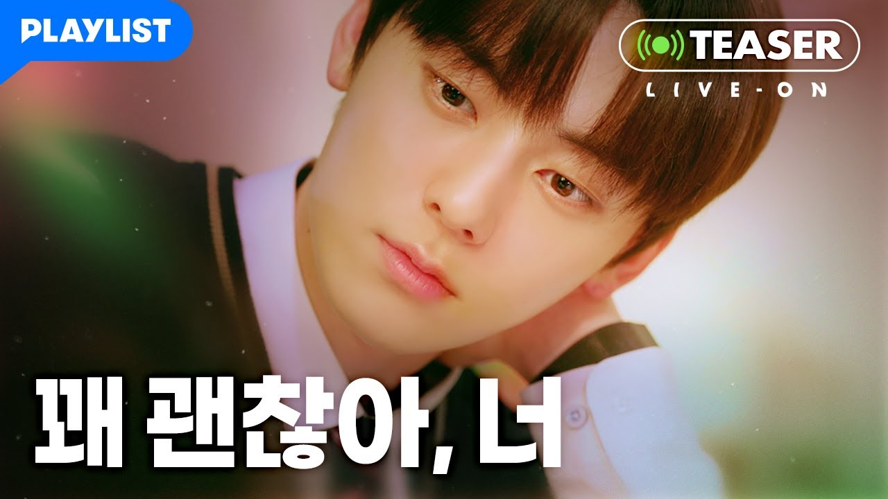 NU'EST's Minhyun is ready to make hearts flutter worldwide as the male lead  of new 'Playlist' web drama 'Live On' | allkpop