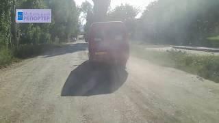 Исфара-Ворух: Адская дорога к раю (фото, видео)