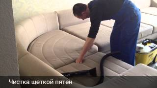 видео Химчистка дивана Киев