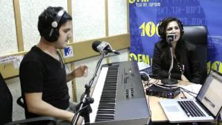 Yinon Yahel And Maya Simantov - Live On 100FM - Searching (VIP Moshiko Stern) PART 1