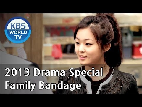 Family Bandage | 유리반창고 (Drama Special / 2013.07.12)