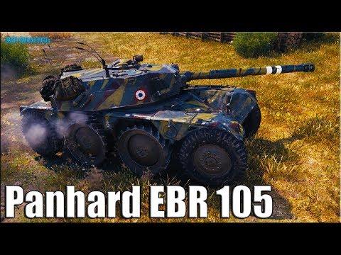 ХРЕН ПОПАДЕШЬ Panhard EBR 105 как играют статисты World of Tanks