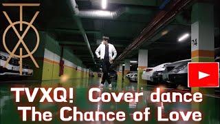 동방신기(TVXQ!) DBSK - 운명 (The Chance of Love)  Cover dance 커버댄스…