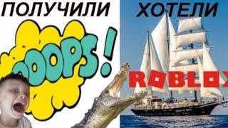 НАПАЛИ НА КОРАБЛЬ РОБЛОКС  Build A Boat For Treasure ROBLOX