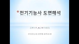 49강-공개도면_4(급배수회로)