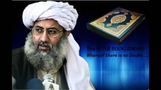 Moulana Abdul Rashid Ghazi(shaheed)speech(The Quran......)