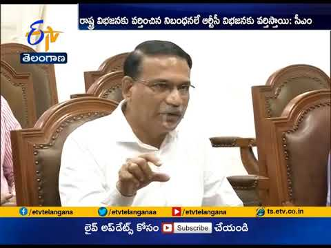 APSRTC assets division   CM KCR Hold Conference With TSRTC MD & Minister Mahender Reddy