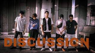 清大嘻哈Cypher《DI$CU$$ION》Official Music Video  KYLE L FILM