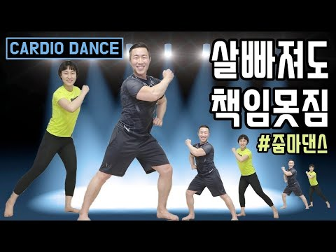 5-mins-full-body-cardio-dance-workout-[calorie-burning-dance-at-home]