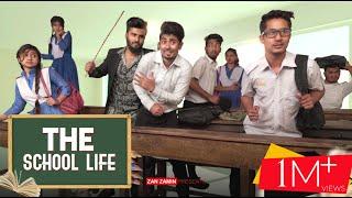 The School Life || স্কুল লাইফ || Bangla Funny Video 2021 || Zan Zamin