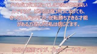 AKB48島崎遥香さんへのファンレター2通目 http://akb48fanletter.com/sh...