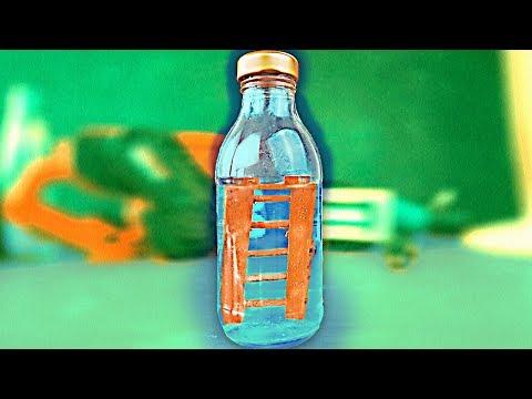 Вопрос: Как сделать невероятную бутылку?