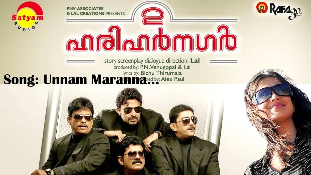 Unnam Maranna - 2 Harihar Naga...