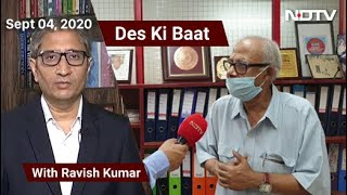 Are Government Employees Taking The Brunt Of Economic Slowdown? | Des Ki Baat