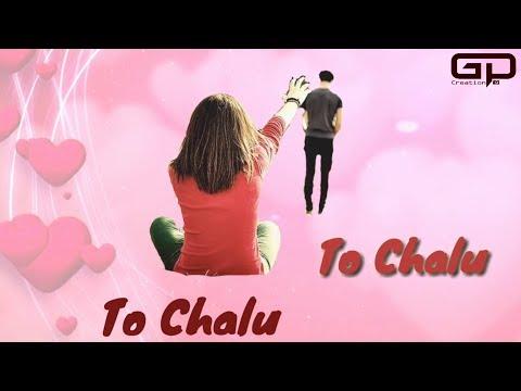 ||To Chalu|| (BORDER) Whatsapp Status Video