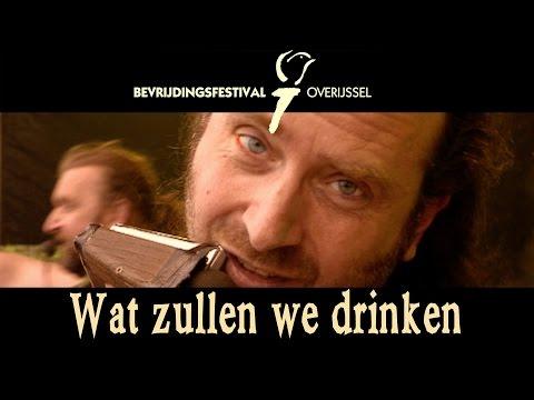 Wat Zullen We Drinken With Lyrics- (Zeven Dagen Lang) @ Bevrijdingsfestival Overijssel, Zwolle NL