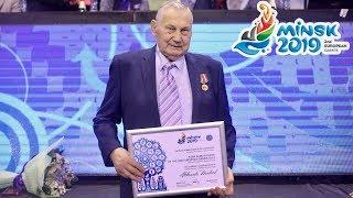 Александр Медведь - Звездный посол II Европейских игр 2019 года