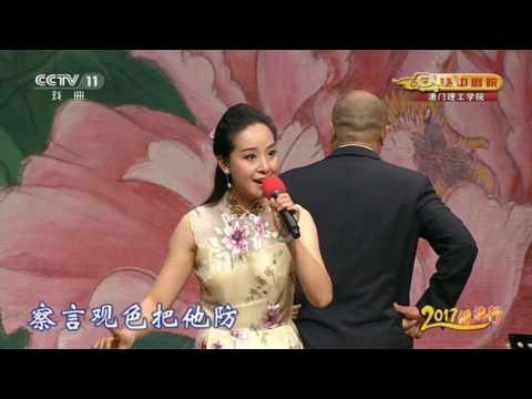20170720 空中剧院 CCTV沙家浜选段 演唱:顾谦,郑菲,秦梁木