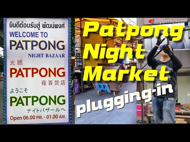 Patpong Night Market Patpong Rd. Silom Bangkok (set up).