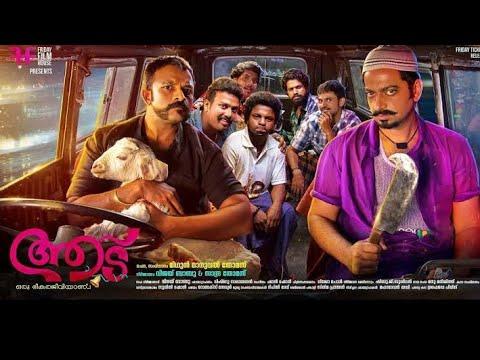 Download Aadu- ആട് Malayalam Full Movie | Jayasurya | Saiju Kurup | Malayalam Movie TRACK