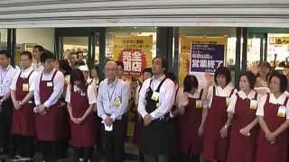 さよなら、ダイエー和歌山店。
