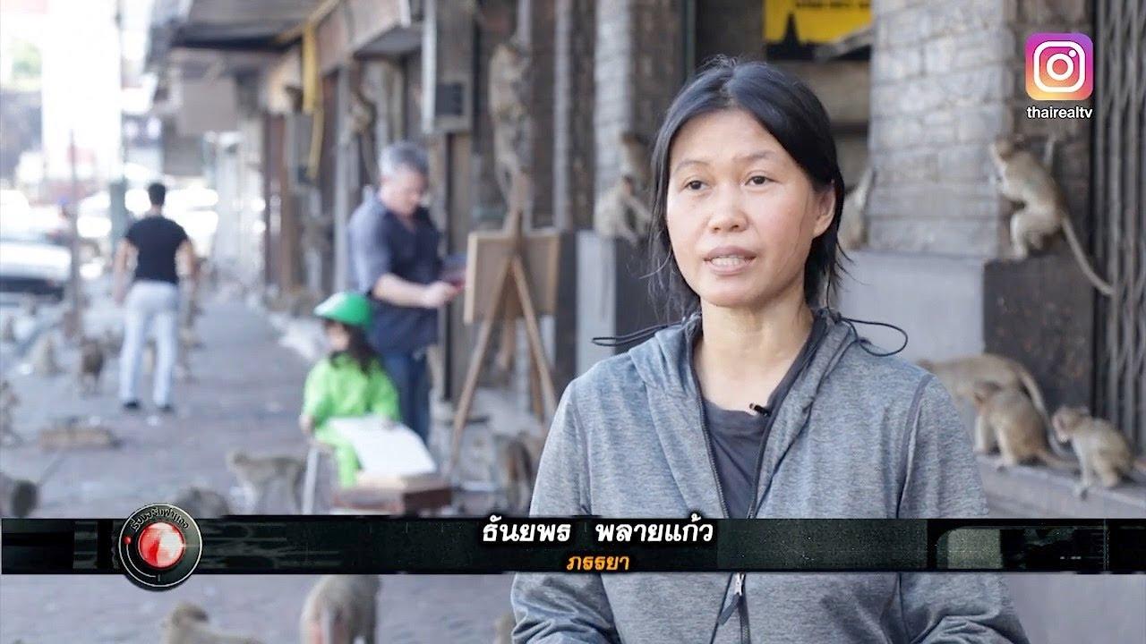 "Thai television Channel 7 ""Piano for Monkeys"" broadcast 29th November 2020. - Nov 29, 2020"
