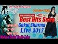 Ganjo Chod do Bhole Baba    Gokul Sharma  