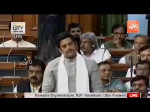 Actor Ravi Kishan First Speech In 17th Lok Sabha | PM Modi | Parliament Live | BJP