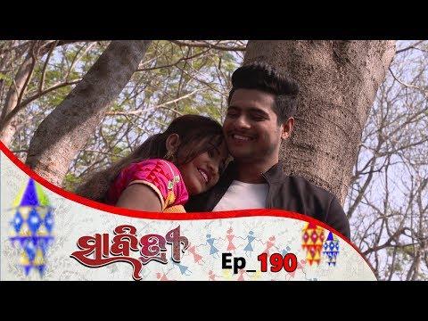 Savitri   Full Ep 190   14th Feb 2019   Odia Serial – TarangTV thumbnail