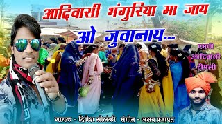All clip of bhagoriya song | BHCLIP COM