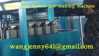small paper flower cup flower pot machine suppliers 0086-15153504975