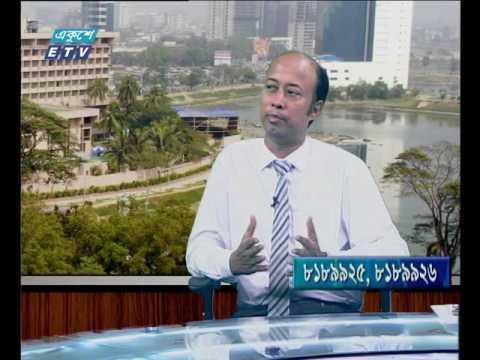 Ekushey Business 18 06 2017-Ekushey Television Ltd.