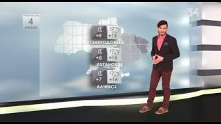 Погода на 4 апреля
